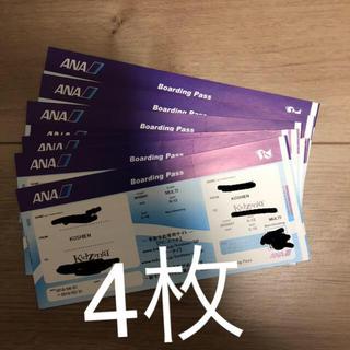本日 キッザニア 甲子園 マルチチケット 4枚(遊園地/テーマパーク)