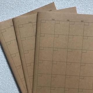 ムジルシリョウヒン(MUJI (無印良品))の無印良品 手帳(カレンダー/スケジュール)