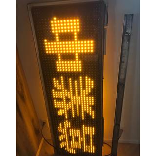 店舗 電光掲示板 LED (店舗用品)
