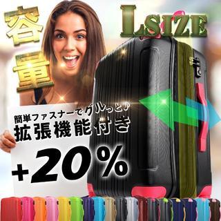 送料無料 Lサイズ 軽量スーツケース(旅行用品)
