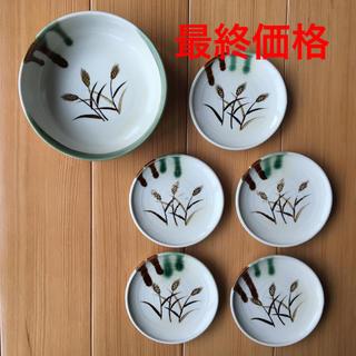 タチキチ(たち吉)の中鉢 取り皿5枚セット 最終価格!(食器)