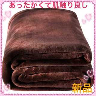 【本日限定セール】Deconovo 毛布  セミダブル 160cmx200cm(毛布)