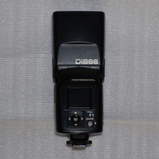 ニッシン Di866  ニコン用ストロボ(ストロボ/照明)