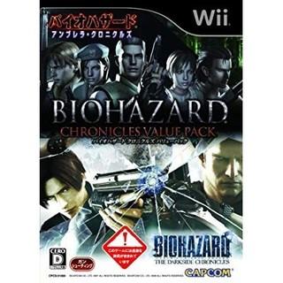 ウィー(Wii)のバイオハザード クロニクルズ バリューパック - Wii  (家庭用ゲームソフト)