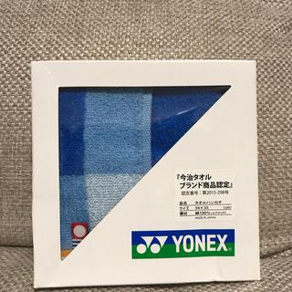 ヨネックス(YONEX)のヨネックス タオルハンカチ(その他)