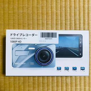 ★ドライブレコーダー 車載カメラ 事故防止 記録 新品未使用 カー用品 便利