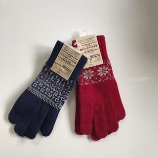 ムジルシリョウヒン(MUJI (無印良品))の新品タグ【無印良品】タッチパネル手袋 赤(手袋)