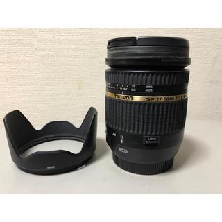 タムロン(TAMRON)のSP AF17-50mm F2.8 XR Di Ⅱ VC(Model B005)(レンズ(ズーム))