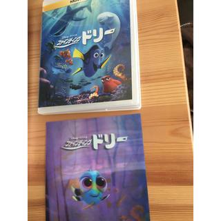 ディズニー(Disney)のファインディングドリー ブルーレイ 初回限定ホログラム付き(キッズ/ファミリー)