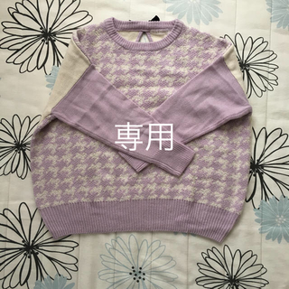 ディップドロップス(Dip Drops)のセーター かわいい(ニット/セーター)