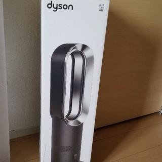 ダイソン(Dyson)のダイソン hot &cool  AM09公式限定カラー ブラックニッケル(ファンヒーター)