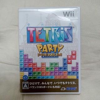 ウィー(Wii)のテトリスパーティー プレミアム wii(家庭用ゲームソフト)