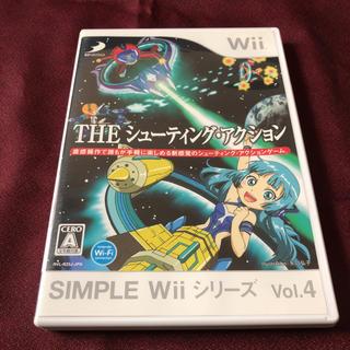 ウィー(Wii)のwii  THE シューティングアクション(家庭用ゲームソフト)