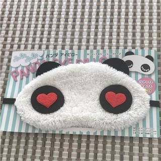 ☆パンダ アイピロー アイマスク ジェルパッド入り☆(旅行用品)