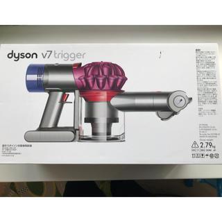 ダイソン(Dyson)の新品未使用♪ダイソンHH11コードレスクリーナー(掃除機)
