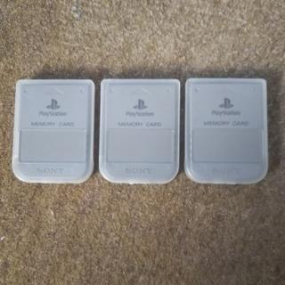 プレイステーション(PlayStation)の初代プレステ メモリーカード3枚セット(家庭用ゲーム本体)