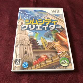 ウィー(Wii)のwii   シムシティクリエイター(家庭用ゲームソフト)