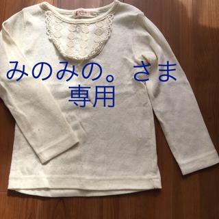 ウィルメリー(WILL MERY)の【みのみの。さま】子ども服 100 長袖 フォーマル向き(Tシャツ/カットソー)