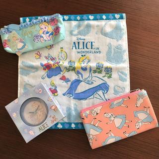 Disney - 新品未使用 アリス 目覚時計&ペンケース&ハンドタオル&フラットポーチ