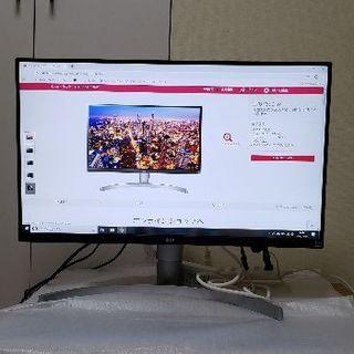 エルジーエレクトロニクス(LG Electronics)のLG 27UK650-W 27インチ モニター 4K HDR対応 中古美品(ディスプレイ)