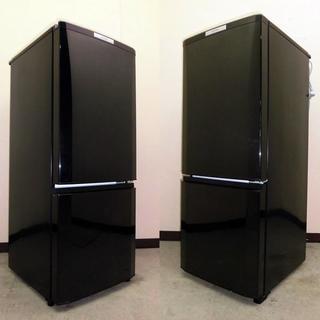 早い者勝ち♪送料無料★13年三菱★2ドア冷蔵庫146L(8R91259)(冷蔵庫)