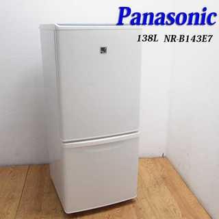 Panasonic ワンポイントブルー 138L 冷蔵庫 下冷凍 IL20(冷蔵庫)