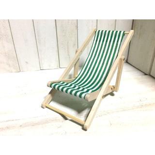 y683◆海辺にはコレです◆ ドールハウス 用 ビーチ チェア 緑 海 砂浜(ミニチュア)