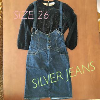 シルバージーンズ(Silver JEANS)のSILVER JEANS スカート 26(ひざ丈スカート)