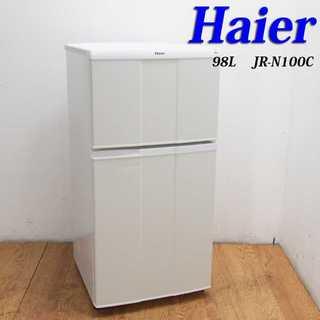 一人暮らし用冷蔵庫 ホワイトカラー 98L IL24(冷蔵庫)