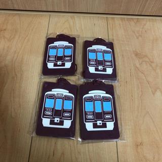 阪急電車 レールウェイ パスケース4個セット(鉄道)