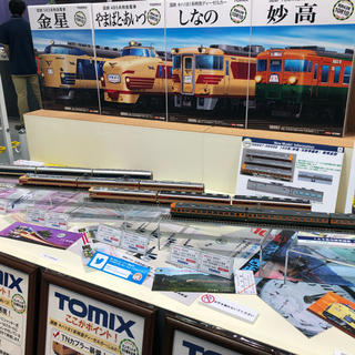 Nゲージ まとめ売り(鉄道)