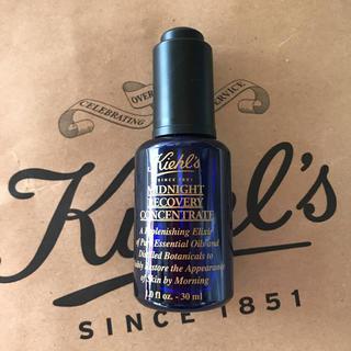 キールズ(Kiehl's)のKiehl's 夜用美容液オイル(美容液)