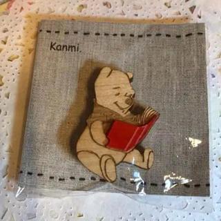 ディズニー(Disney)のKanmi. ウッド ブローチ プーさん ディズニー(ブローチ/コサージュ)