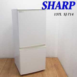 引越しても便利などっちもドア 137L 冷蔵庫 IL37(冷蔵庫)