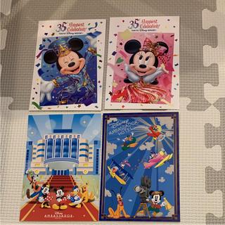 アンバサダーホテル ディズニー ポストカード 4枚
