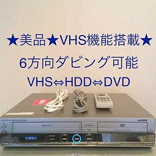 シャープ(SHARP)の貴重 美品 SHARP VHS機能搭載 DV-ACV32(DVDレコーダー)