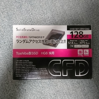 CFD 128GB SSD(PCパーツ)
