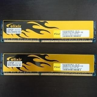 DDR3-1600 8GB×2枚(PCパーツ)