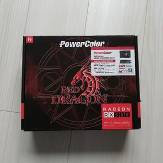 PowerColor RED DRAGON RX 550 2GB OC V2(PCパーツ)