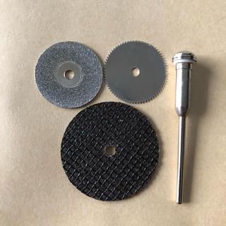 ミニルーター用 切断 4点セット 新品未使用(工具)