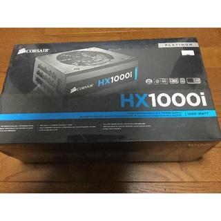 HX1000i CP-9020074-JP 新品未使用未開封 1000w(PCパーツ)