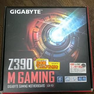 Z390 M GAMING マザーボード MicroATX ギガバイト(PCパーツ)