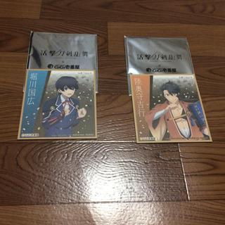 ディーエムエム(DMM)の活撃/刀剣乱舞 イラスト色紙(その他)