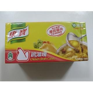 台湾 クノール鶏の素 キューブ 3パックのセット(調味料)