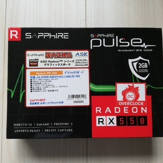 SAPPHIRE PULSE RADEON RX 550 2G GDDR5  (PCパーツ)