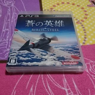 PlayStation3 - PS3 蒼の英雄