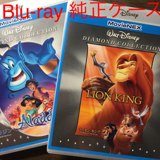 ディズニー(Disney)の2枚セット 新品 Blu-ray 純正ケース入り 即購入⭕️迅速発送 (アニメ)