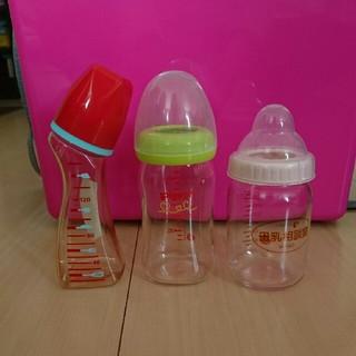 哺乳瓶セット(哺乳ビン)