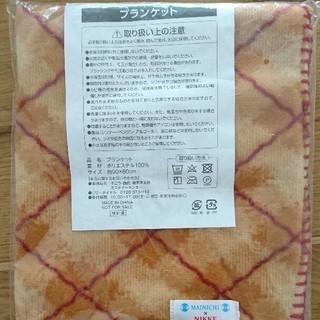ブランケット(毎日新聞×NIKKE)(その他)