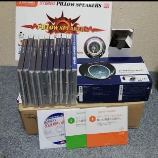 スピードラーニング1~9巻 ポータブルCD プレーヤーとピロースピーカー付き(CDブック)